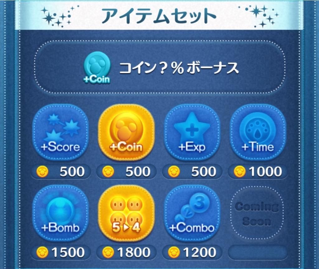 f:id:tomohiko37_i:20200506010909j:image