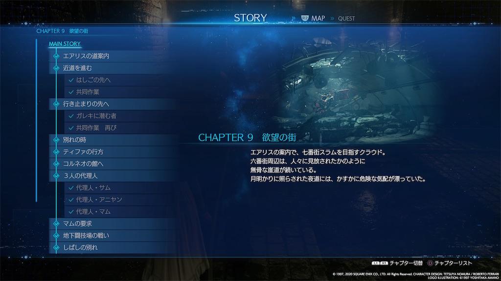 f:id:tomohiko37_i:20200508232816j:image
