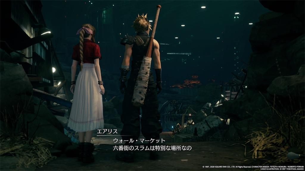 f:id:tomohiko37_i:20200508233222j:image