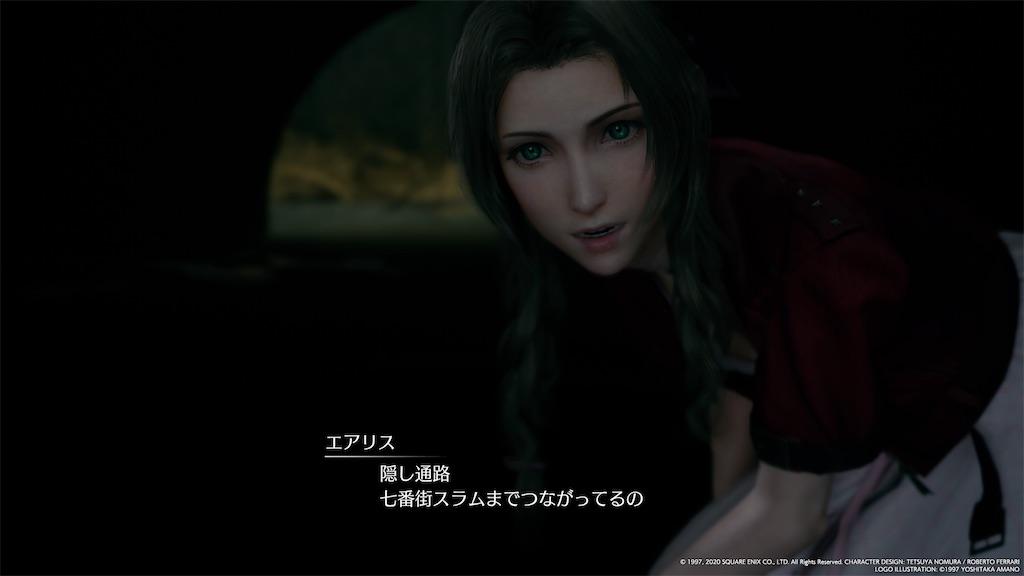 f:id:tomohiko37_i:20200508233451j:image