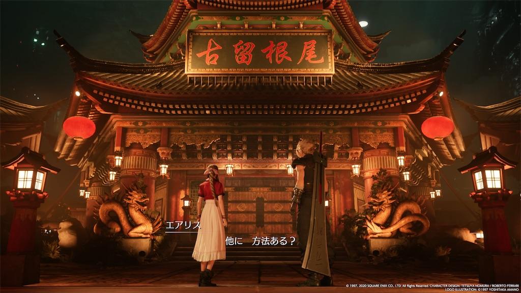 f:id:tomohiko37_i:20200516224720j:image