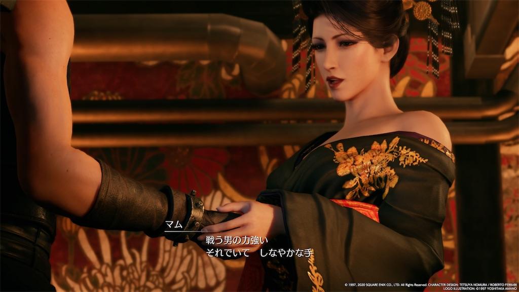 f:id:tomohiko37_i:20200516224935j:image
