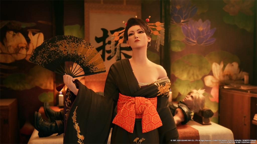 f:id:tomohiko37_i:20200516224944j:image