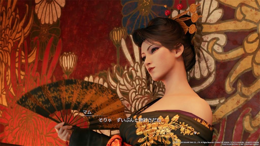 f:id:tomohiko37_i:20200516224949j:image