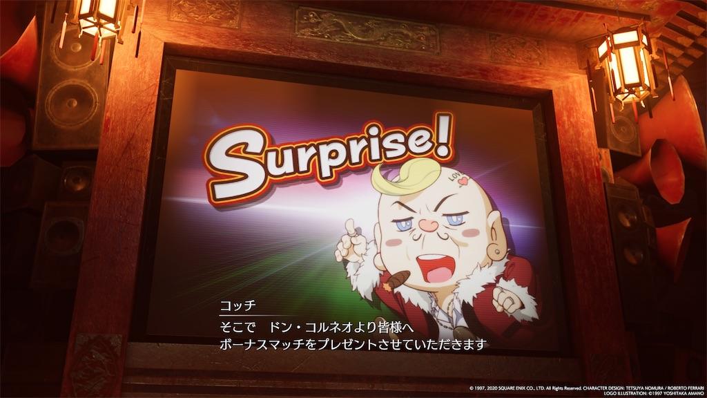 f:id:tomohiko37_i:20200516225151j:image