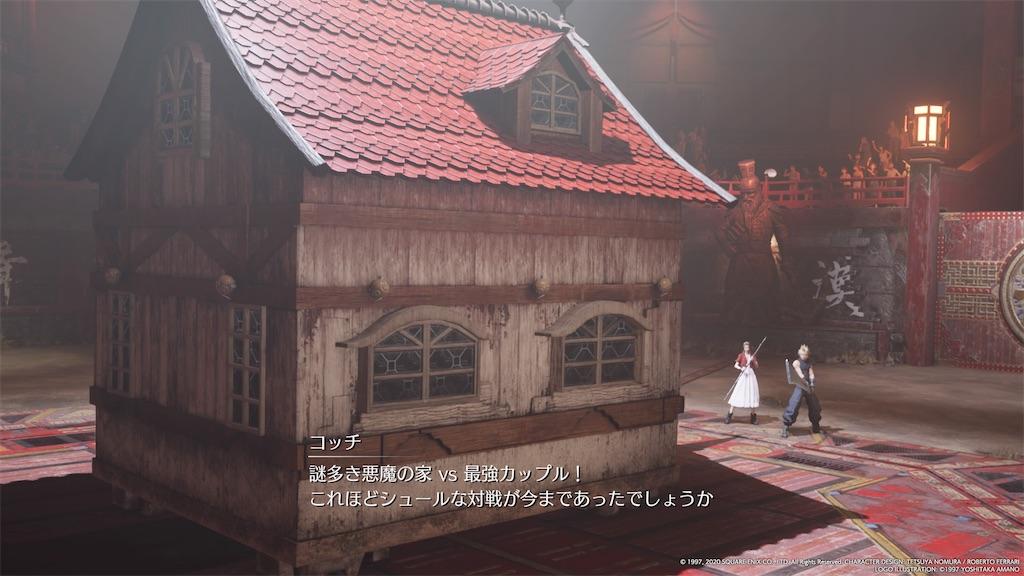 f:id:tomohiko37_i:20200516225156j:image
