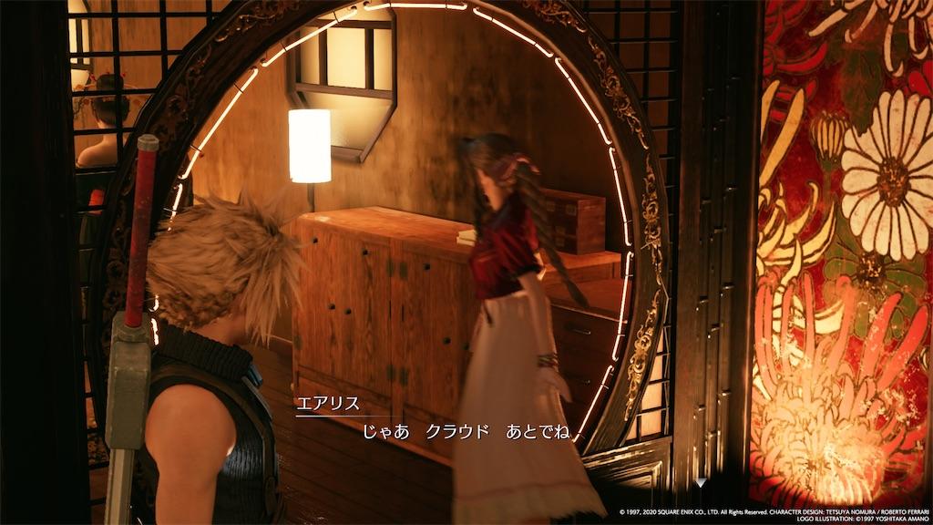 f:id:tomohiko37_i:20200516225225j:image