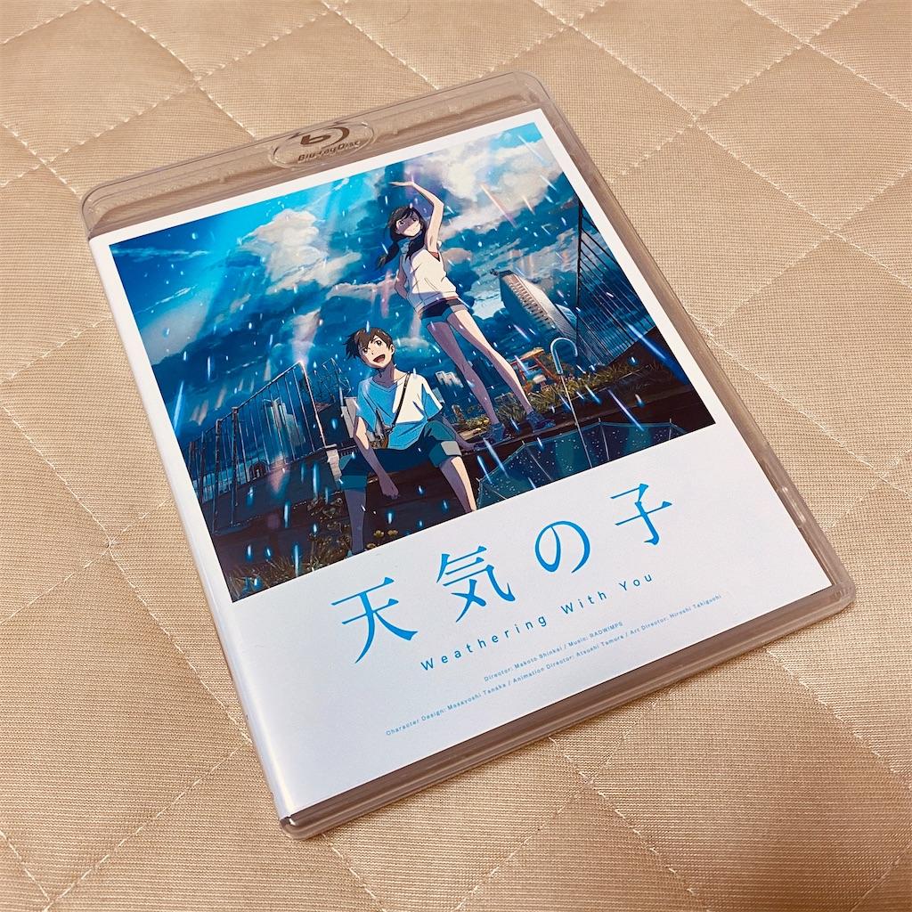 f:id:tomohiko37_i:20200528094739j:image