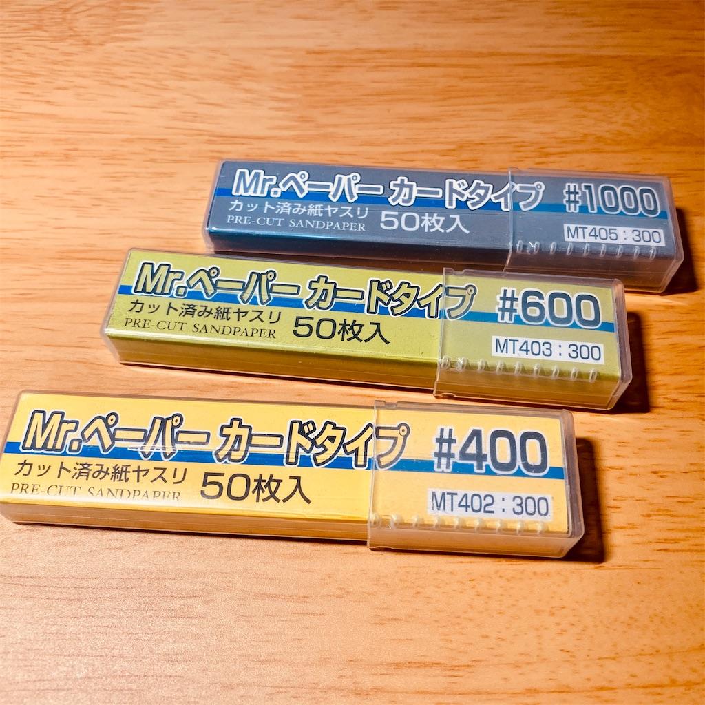 f:id:tomohiko37_i:20200601080359j:image