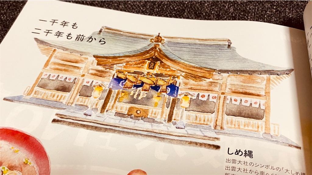 f:id:tomohiko37_i:20200615055831j:image