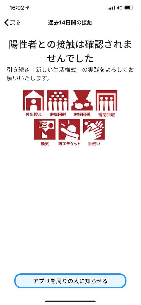 f:id:tomohiko37_i:20200619171037p:plain:w200