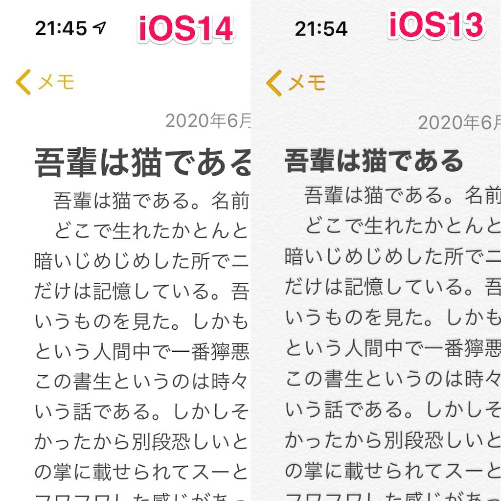 f:id:tomohiko37_i:20200625061953j:plain