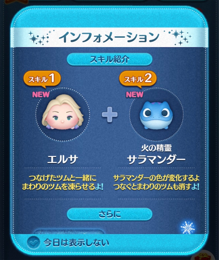 f:id:tomohiko37_i:20200701122855j:plain
