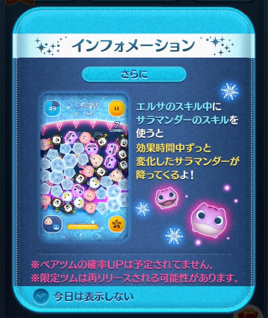 f:id:tomohiko37_i:20200701122900j:plain
