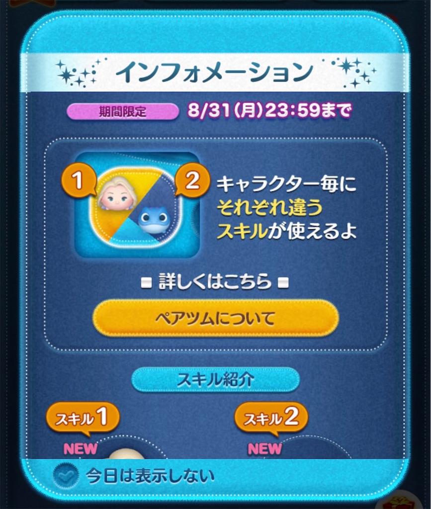 f:id:tomohiko37_i:20200701122903j:plain