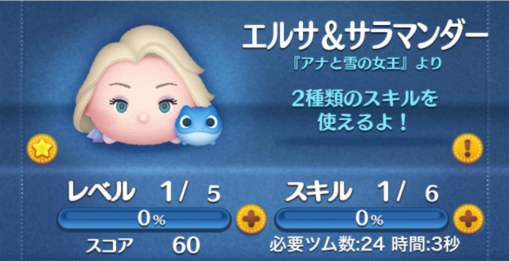 f:id:tomohiko37_i:20200701124001j:plain