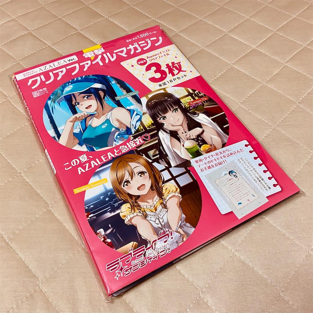 f:id:tomohiko37_i:20200705180528j:plain