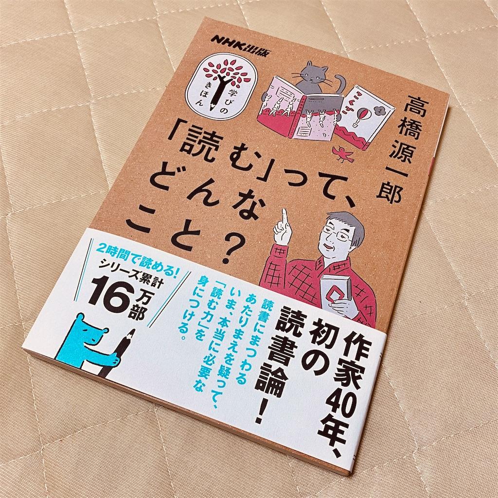 f:id:tomohiko37_i:20200707112703j:plain