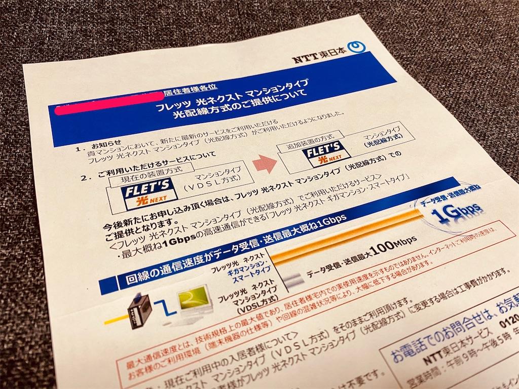 f:id:tomohiko37_i:20200718214520j:plain
