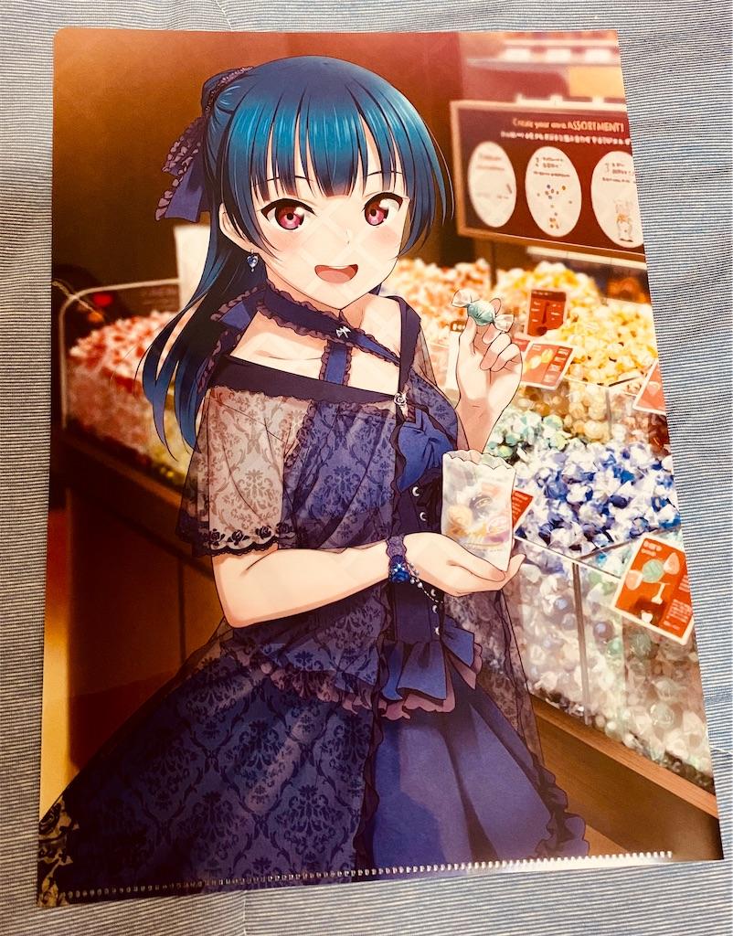 f:id:tomohiko37_i:20200721004154j:plain
