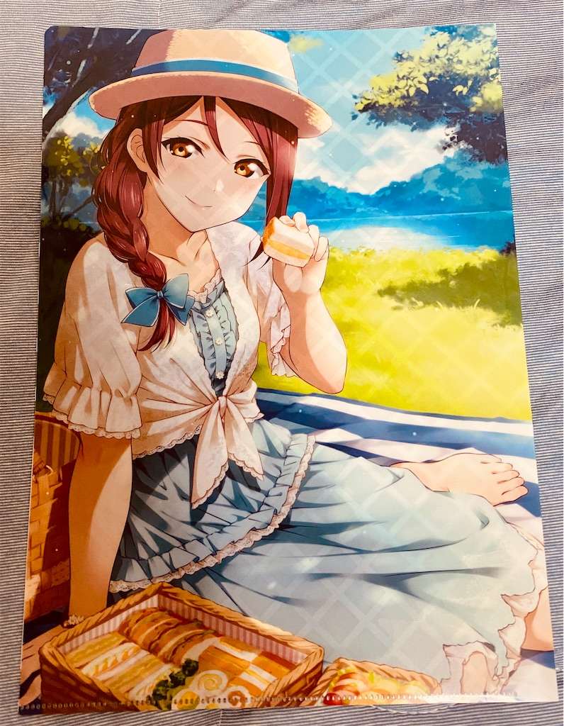 f:id:tomohiko37_i:20200721004207j:plain