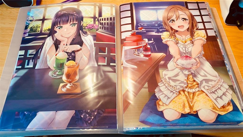 f:id:tomohiko37_i:20200721004233j:plain
