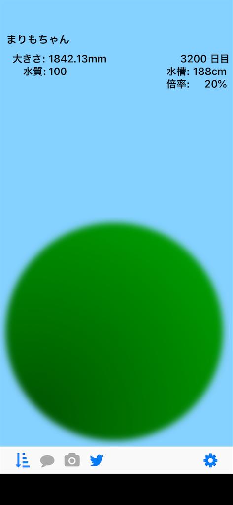 f:id:tomohiko37_i:20200726222457p:plain:w250
