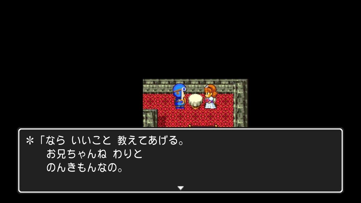 f:id:tomohiko37_i:20200809131932j:plain