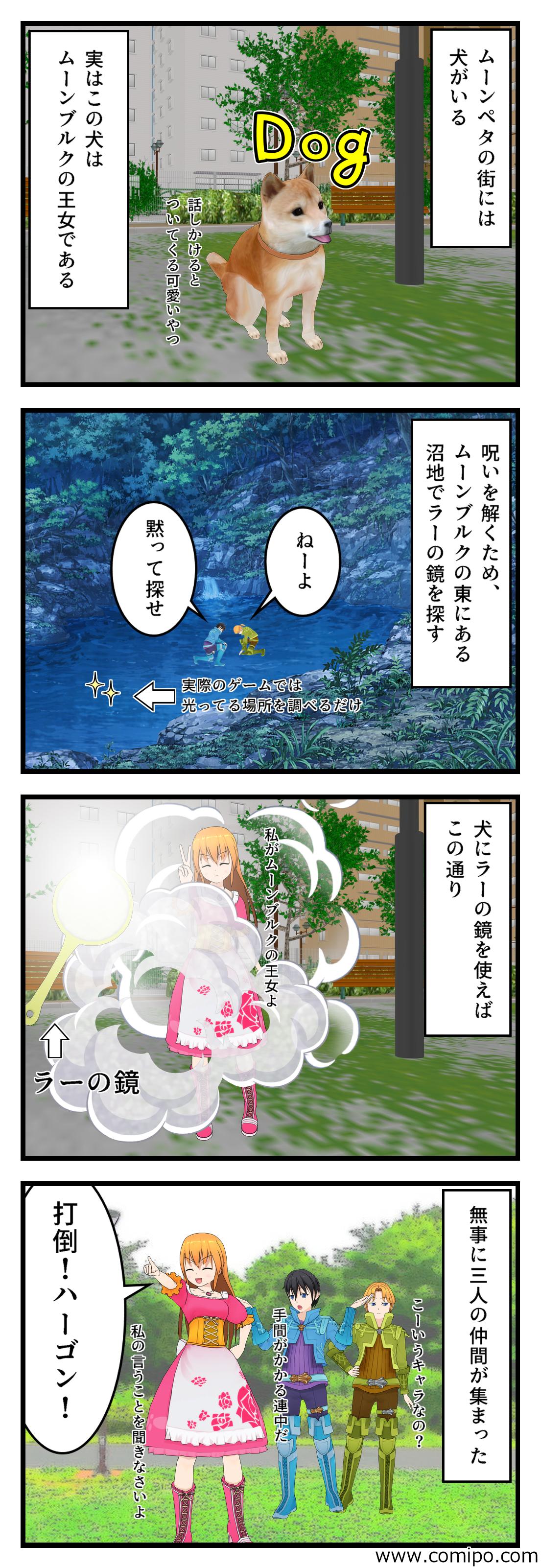 https://cdn-ak.f.st-hatena.com/images/fotolife/t/tomohiko37_i/20200813/20200813165748.png