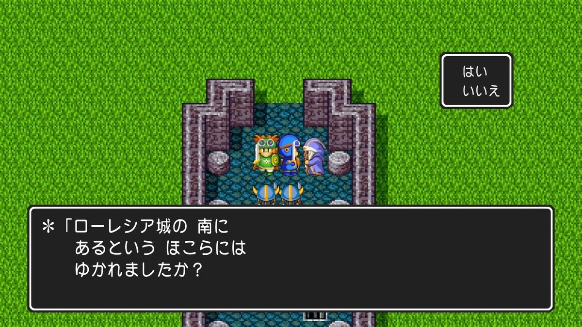 f:id:tomohiko37_i:20200813170518j:plain