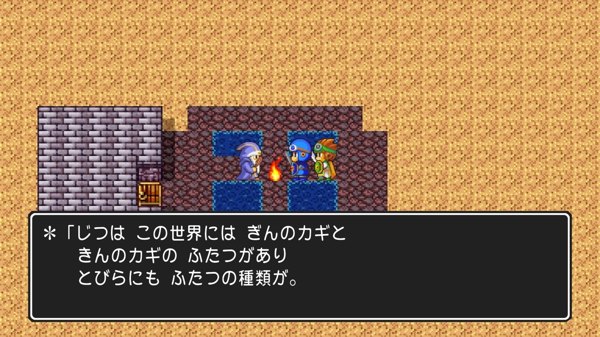 f:id:tomohiko37_i:20200813170522j:plain