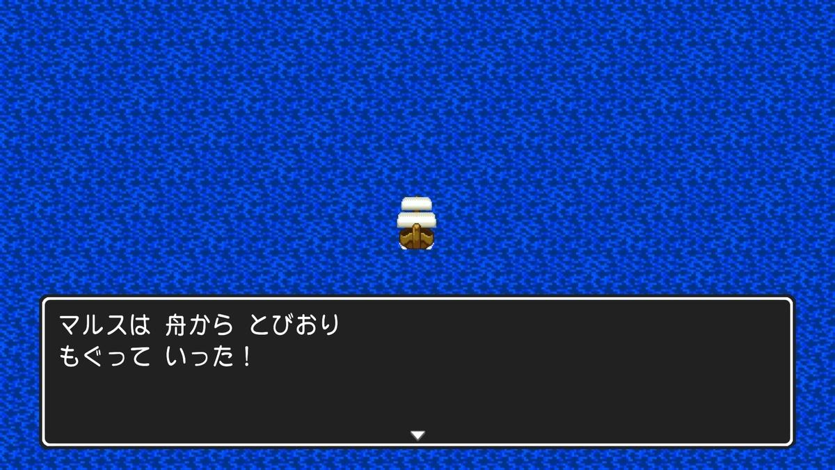 f:id:tomohiko37_i:20200822013046j:plain