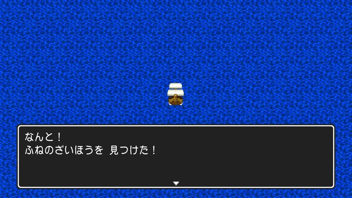 f:id:tomohiko37_i:20200822013143j:plain