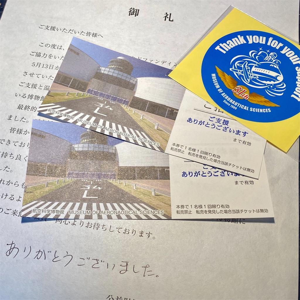 f:id:tomohiko37_i:20200827060907j:plain