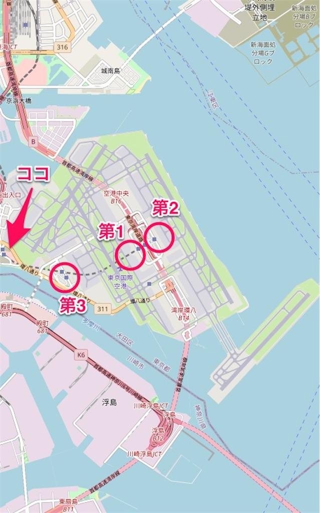 f:id:tomohiko37_i:20200901061535j:plain