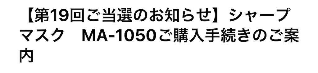 f:id:tomohiko37_i:20200905180427j:plain