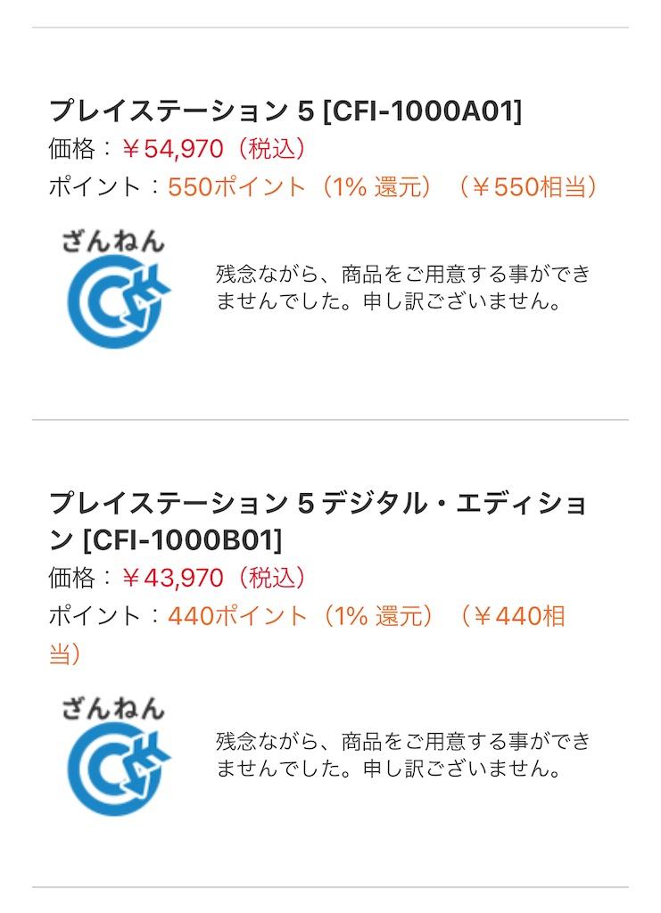 f:id:tomohiko37_i:20200925122145j:plain:w250