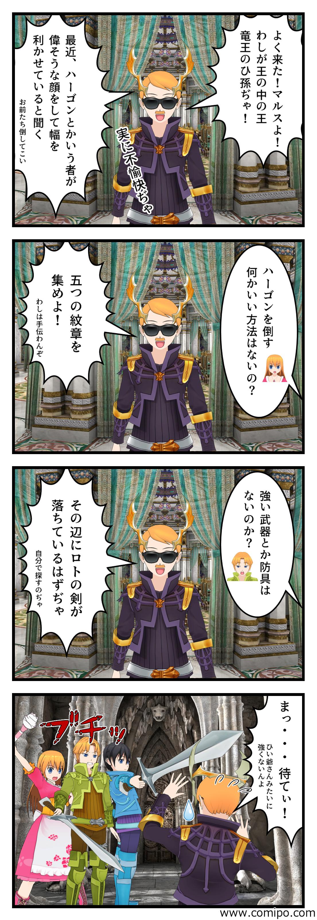 https://cdn-ak.f.st-hatena.com/images/fotolife/t/tomohiko37_i/20200926/20200926224248.png