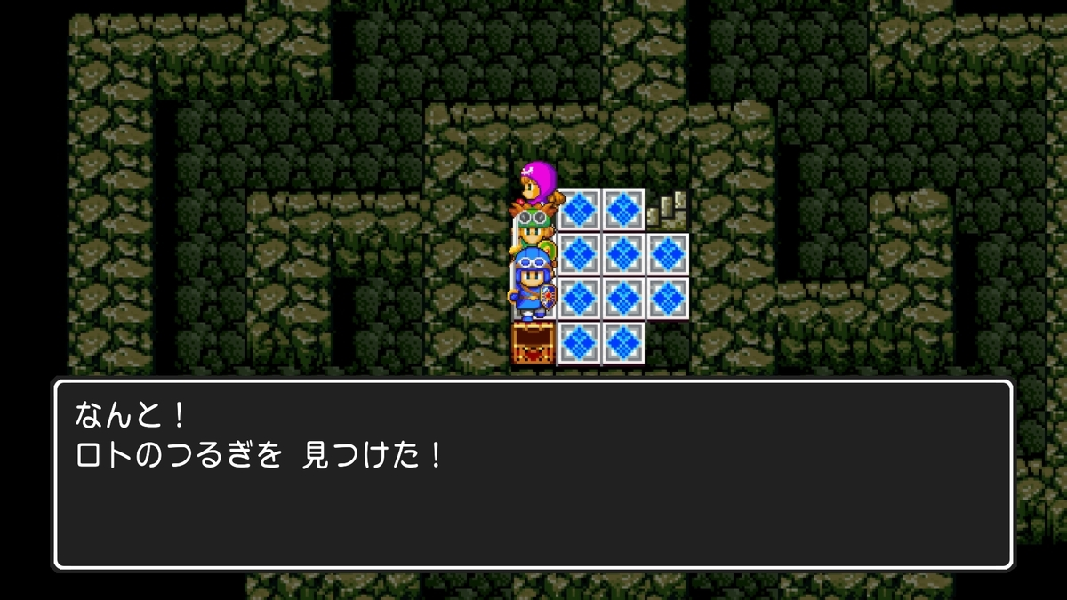f:id:tomohiko37_i:20200926230249j:plain
