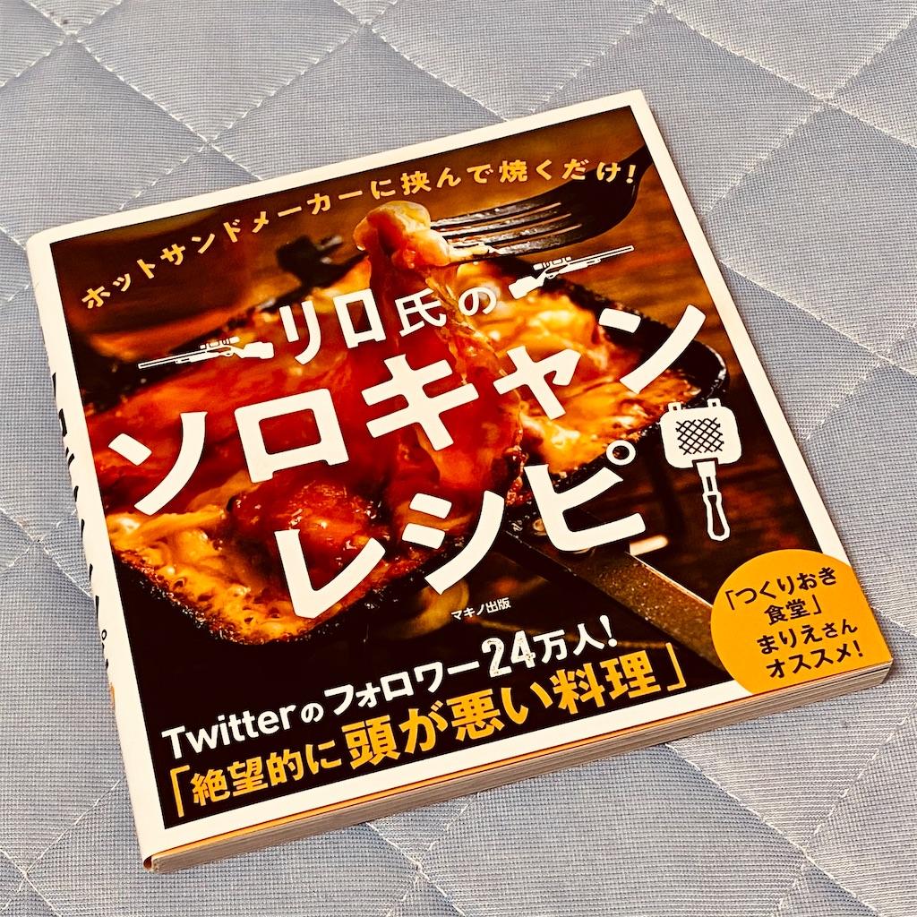 f:id:tomohiko37_i:20201005004356j:plain