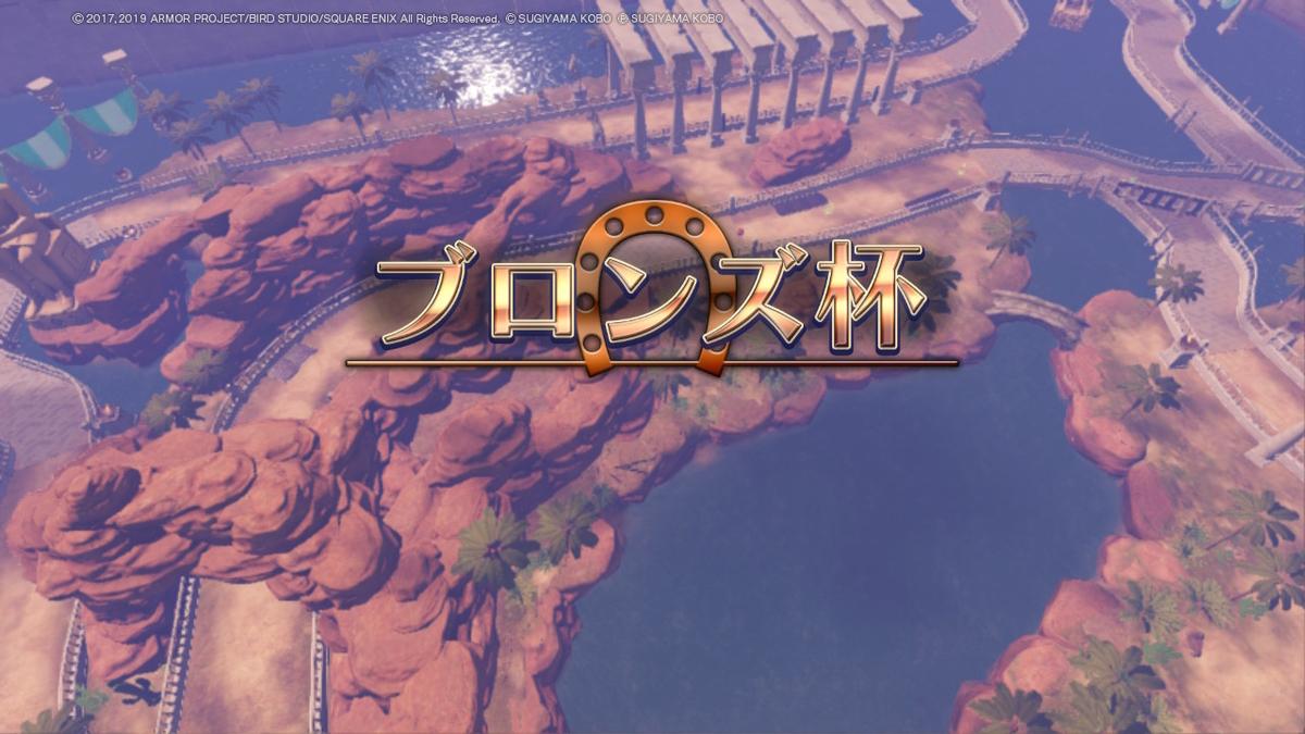 f:id:tomohiko37_i:20201015000836j:plain