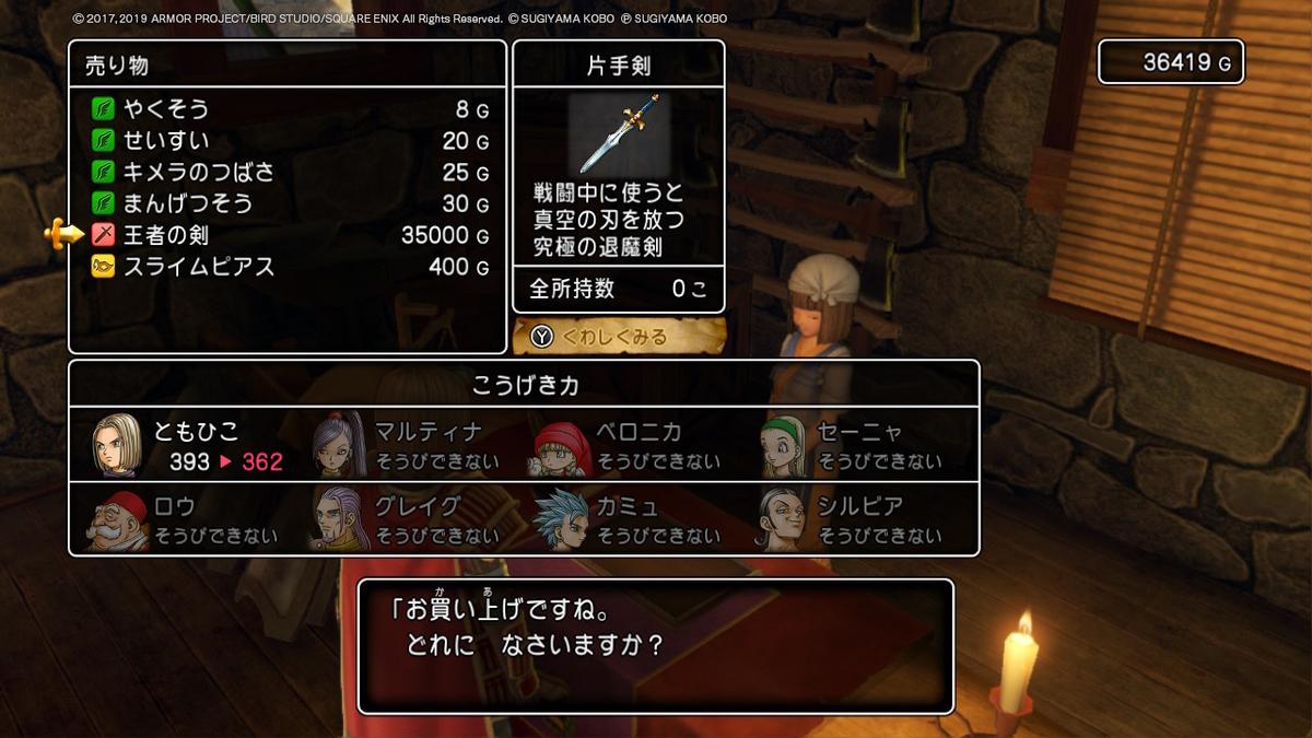 f:id:tomohiko37_i:20201015001846j:plain
