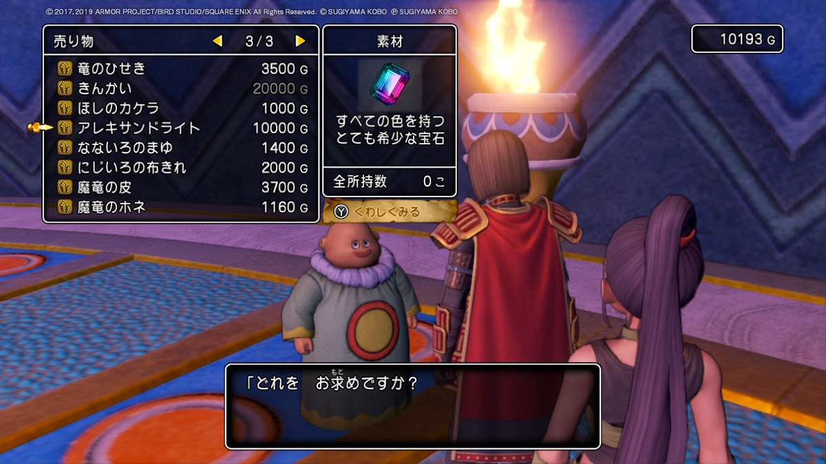 f:id:tomohiko37_i:20201015002951j:plain