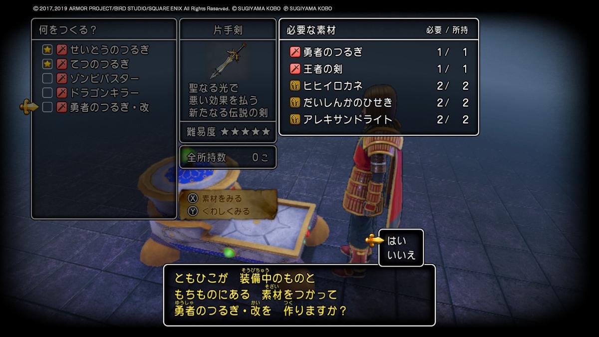 f:id:tomohiko37_i:20201015003649j:plain