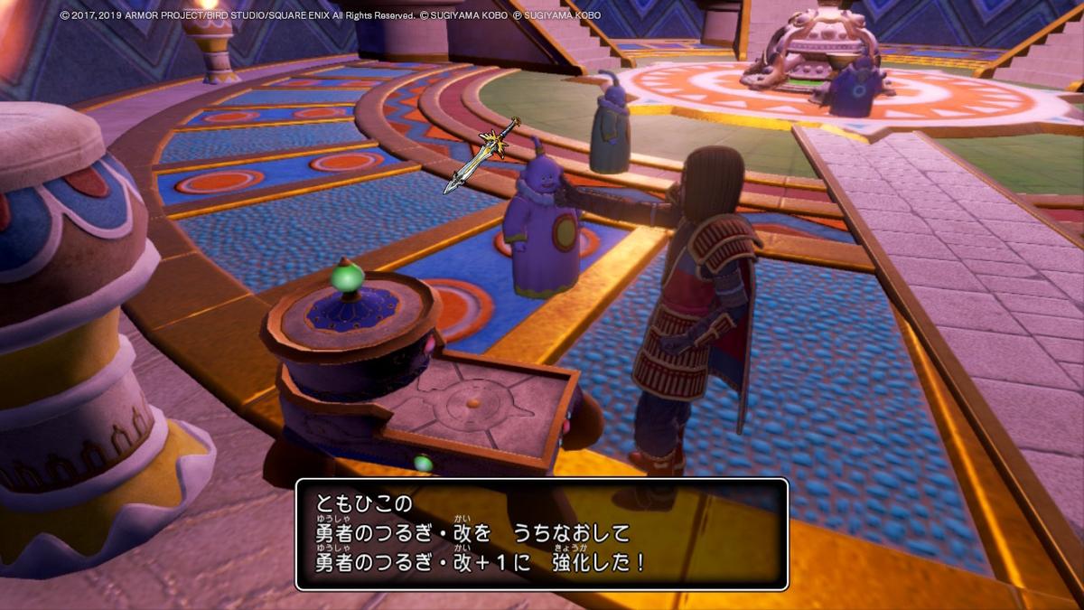 f:id:tomohiko37_i:20201015003758j:plain