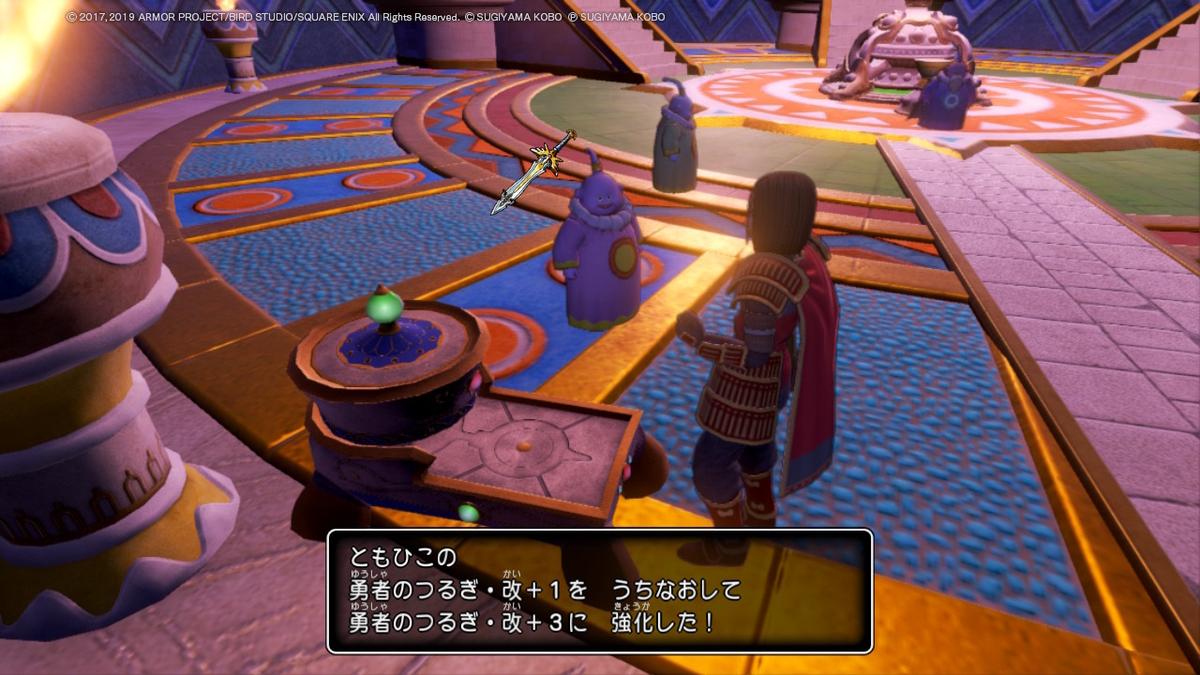 f:id:tomohiko37_i:20201015003832j:plain