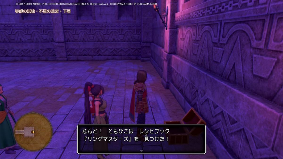 f:id:tomohiko37_i:20201017015352j:plain