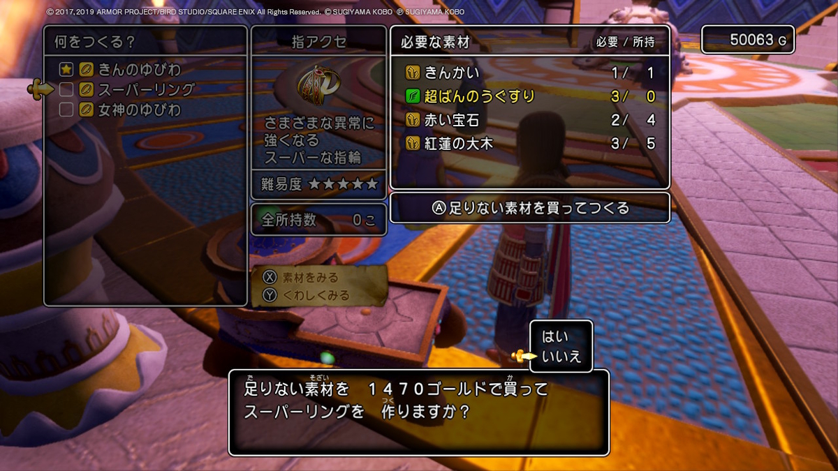 f:id:tomohiko37_i:20201017020649j:plain