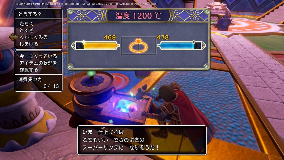 f:id:tomohiko37_i:20201017020934j:plain