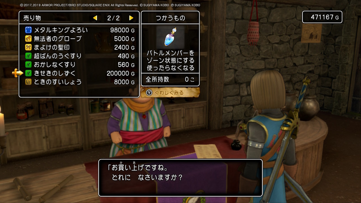 f:id:tomohiko37_i:20201020004739j:plain